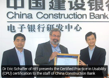 Dr Eric Schaffer of HFI presents the Certified Practice in Usability to the staff of China Construction Bank.